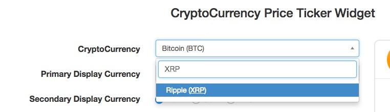 ウィジェットでXRPを選択する